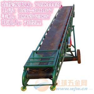 优质碳钢材质皮带输送机 新型家用递料皮带机