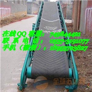 电动升降成箱货物装车机 650带宽V型长圆管输送机价格