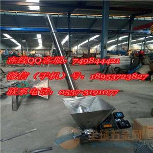 湘潭市批发销售垂直管式螺旋输送机