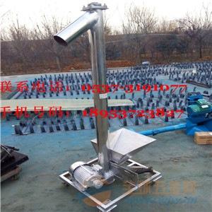 DIY定制各种不锈钢材质U型螺旋上料机