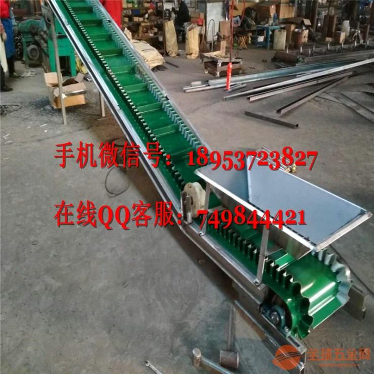 安徽省 0.6米带宽双翼液压升降型圆管输送机