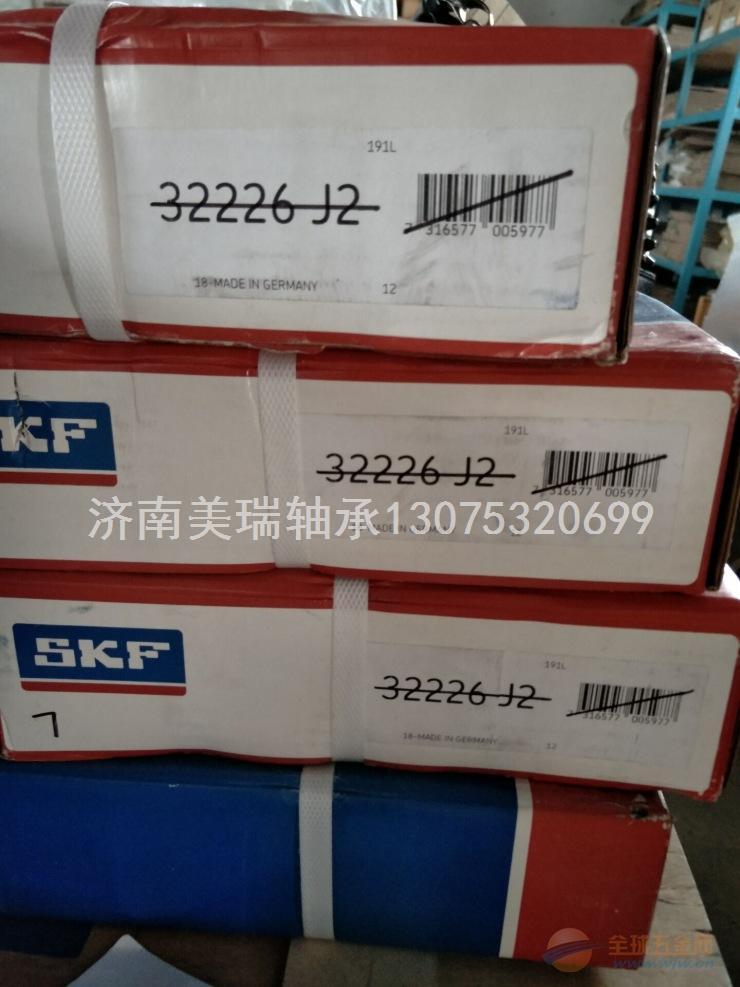 SKF轴承正品SKF风机轴承