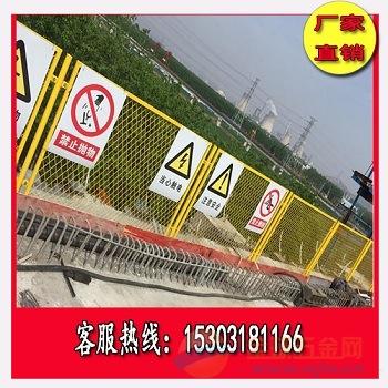 福建临时防护栏哪里有卖的\临时防护栏供应商