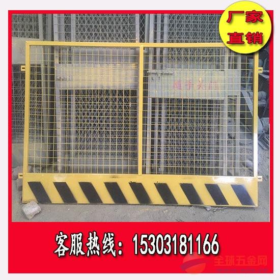 福建工地基坑护栏网多少钱\工地基坑护栏网工厂
