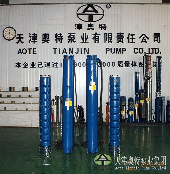 温泉井用热水泵、井用热水潜水泵、深井热潜水泵