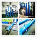 潜热水泵哪里的质量好-奥特泵业