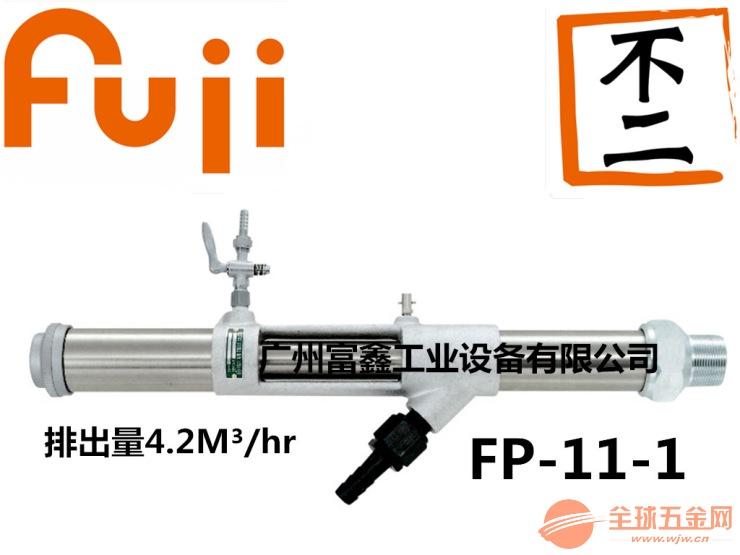 日本FUJI工业级气动工具及配件:柱塞泵FP-11-2
