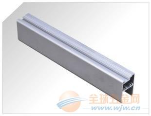 我公司专业生产工业铝型材 配套齐全 价格优惠 质量保证
