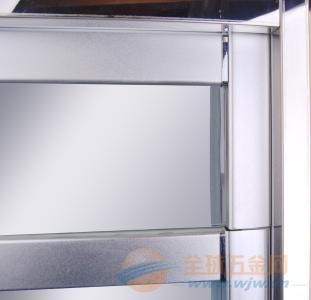 我公司专业生产冰箱 冰柜配件铝型材 优质冰箱铝型材批发