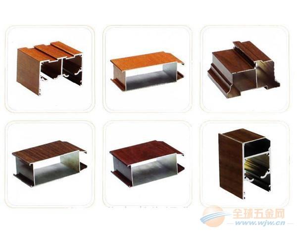 我公司提供铝合金木纹转印 木纹转印铝方通种类齐全 技术精湛
