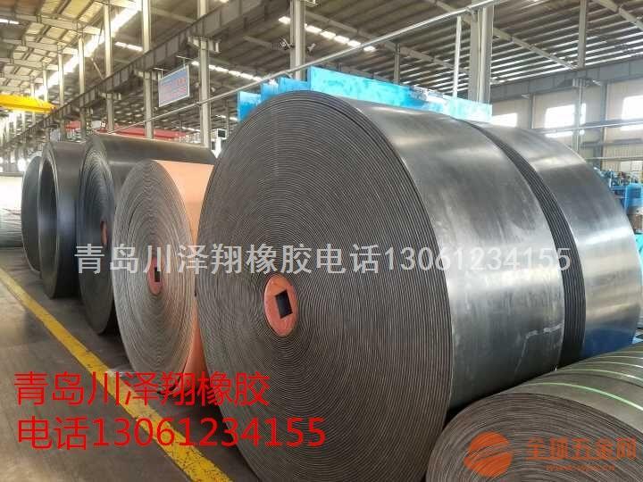 耐热150度橡胶输送带 耐热橡胶输送带