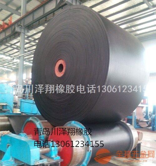 橡胶环形皮带 橡胶环形运输带