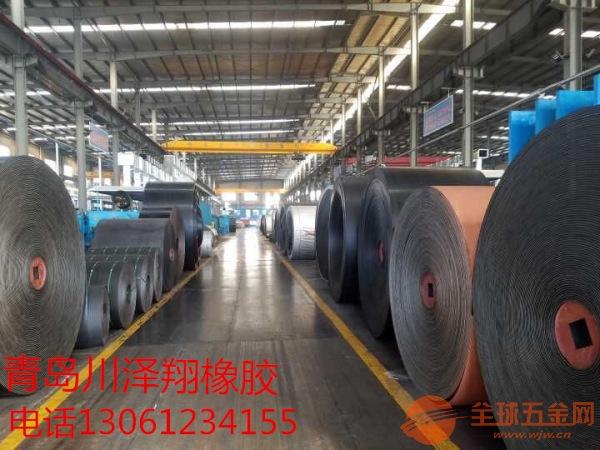 呼和浩特橡胶输送带价格 呼和浩特大倾角输送皮带 橡胶