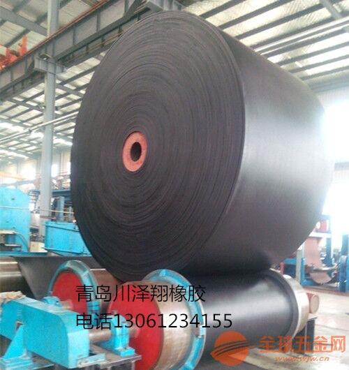 陕西橡胶输送带 陕西橡胶运输带 陕西橡胶带厂家价格