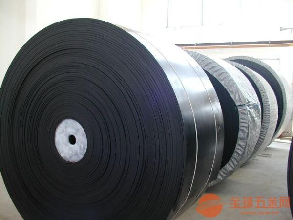 橡胶尼龙输送带 橡胶输送带 橡胶挡边运输带