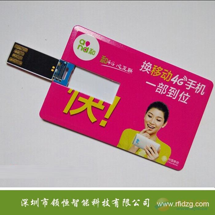 会员卡U盘是怎么制作的?在哪里能买到?