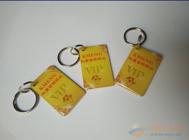 智能门锁滴胶卡-家庭门锁滴胶卡-酒店门锁滴胶卡