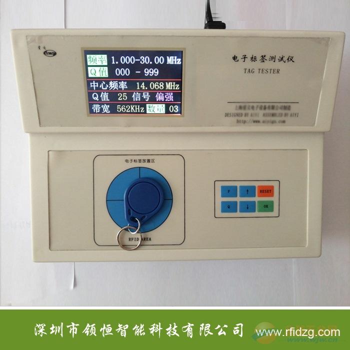 电子标签测试仪-RFID测试仪-高频标签测试仪