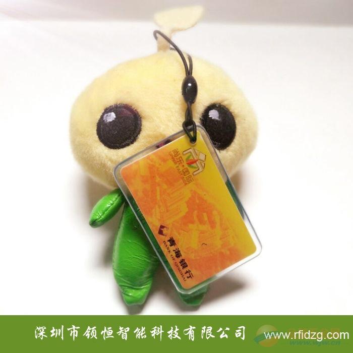 IC芯片包边滴胶卡_M1芯片包边滴胶卡