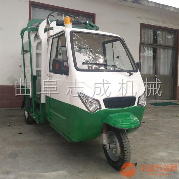 廠家熱售電動三輪環衛車優質垃圾清理車封閉式運輸車翻桶車保潔清潔車