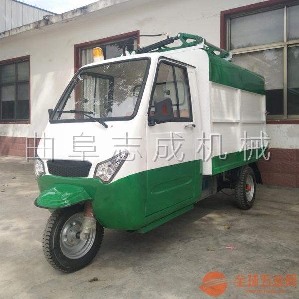 廠家熱售電動三輪自卸環衛車優質電動垃圾運輸車保潔清潔車