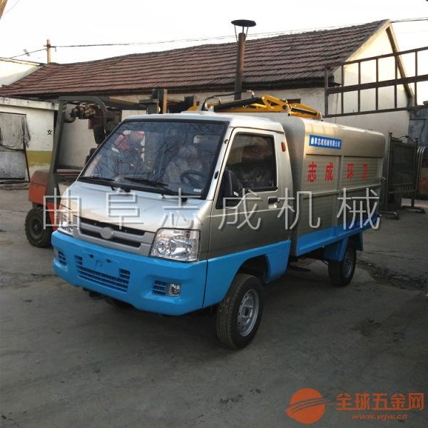 廠家熱售保潔四輪環衛車運輸清運車清潔清理車自動自卸翻桶車