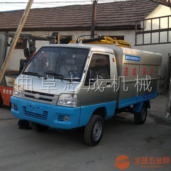 廠家推薦優質垃圾清理車保潔清潔車自動自卸翻桶車封閉式環衛車運輸車