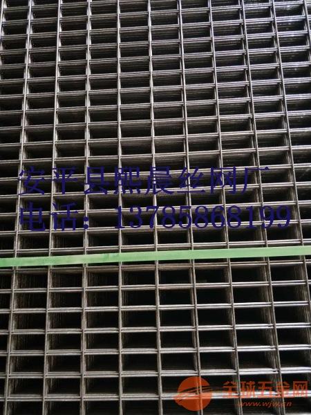 专业生产建筑网片
