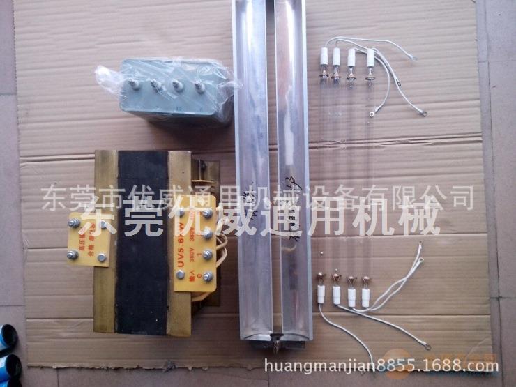 UV机系统、UV固化机系统批发厂家