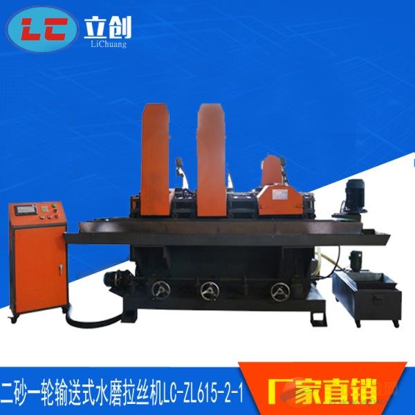 液压台式轮摇摆拉丝机 往复式自动拉丝机