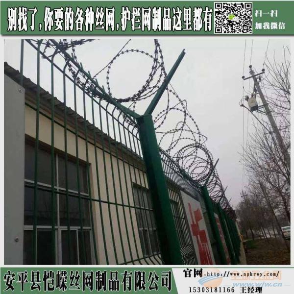 钢筋混凝土立柱金属网片防护栅栏多少钱一平方