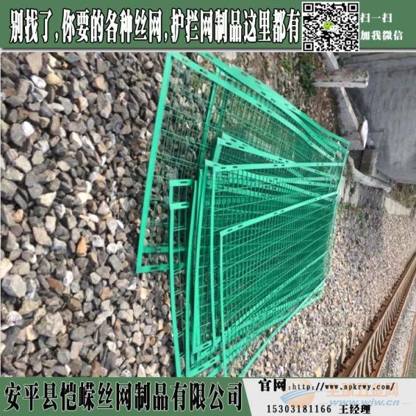 铁路封闭网加高网加密网防护栅栏价格是多少