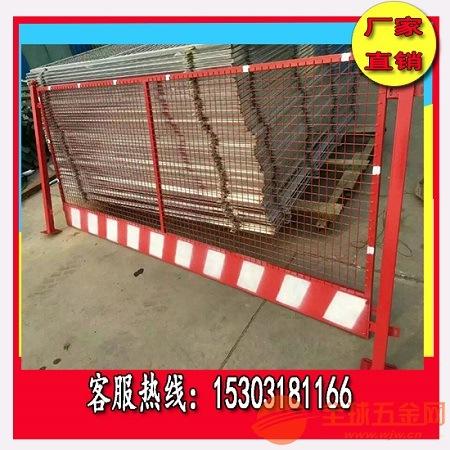山西基坑护栏网现货厂家 基坑护栏报价