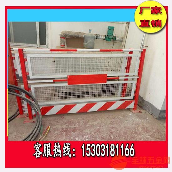 山西基坑护栏网现货厂家 临边护栏网价格