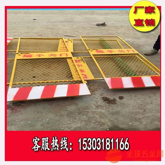 重庆基坑护栏网现货厂家 地铁基坑护栏哪家好