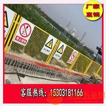 广西壮族自治区基坑护栏网现货厂家 1.2*2米基坑防
