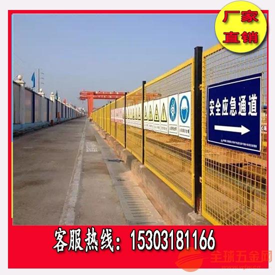 基坑护栏网现货厂家 建筑工地临边栏杆护栏网多少钱