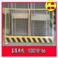 湖南基坑防护网哪里有卖的\基坑防护网工厂