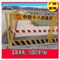 吉林基坑护栏网现货厂家 基坑护栏多少钱一平米