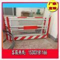 广东基坑护栏网现货厂家 临边护栏哪里有卖的