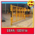 上海基坑护栏网现货厂家 现货1.2米黄黑警示基坑防护围栏哪家好