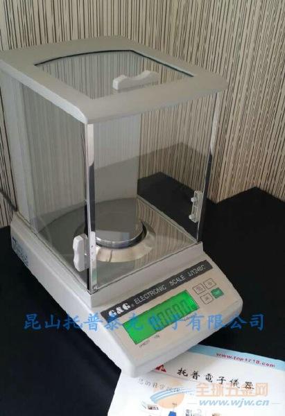 320克实验室专用电子天平