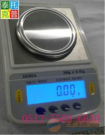 3000g精度0.01g电子天平销售价格