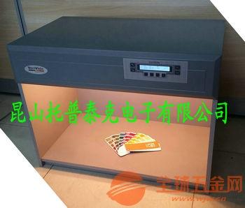 无锡标准光源观察箱报价维修配置
