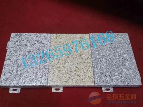 衢州异形铝单板厂家专业生产批发