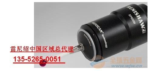 雷尼绍A-2098-0105三坐标扫描测头SP600