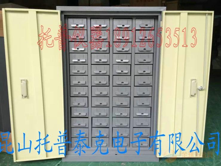 30抽样品整理柜