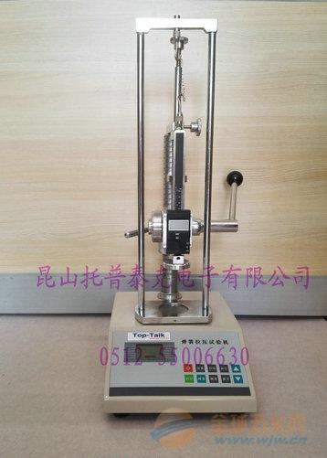 厂家30N弹簧压力测试机价格