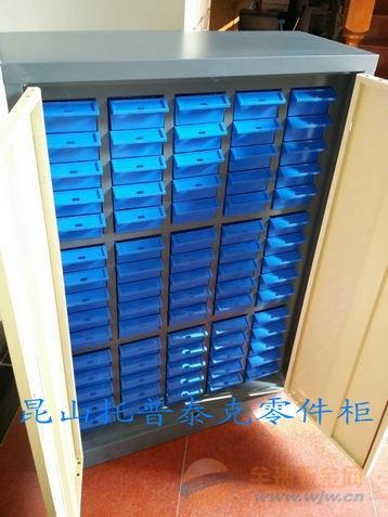 金华75屉小盒子有门锁柜销售价格