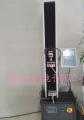 电缆接线端子拉力测试仪